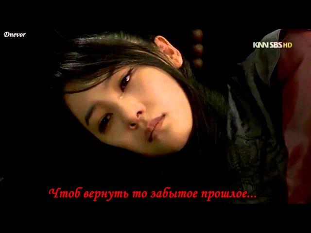 Караоке версия Warrior Baek Dong Soo Ost Park Eun Tae Wild