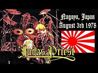 Judas Priest - made in Japan (1978 live album) 🇯🇵 hard rock/heavy metal/nwobhm 💋