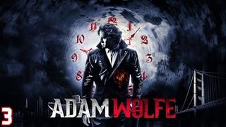 Adam Wolfe ★ Прохождение ★ Часть 3