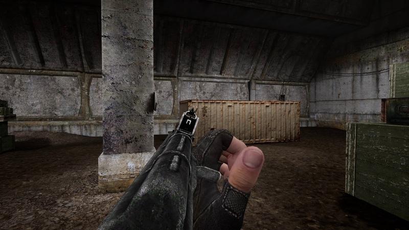 Модуль персонажа в A R E N A S T A L K E R проект на Unreal Engine 4