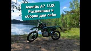 Avantis A7 LUX анпакинг, качественная сборка и смазка.