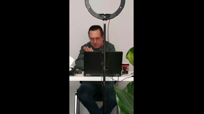 Семинар Вячеслава Холявко Норма и Патология в психологической практике Эпилептоидный тип