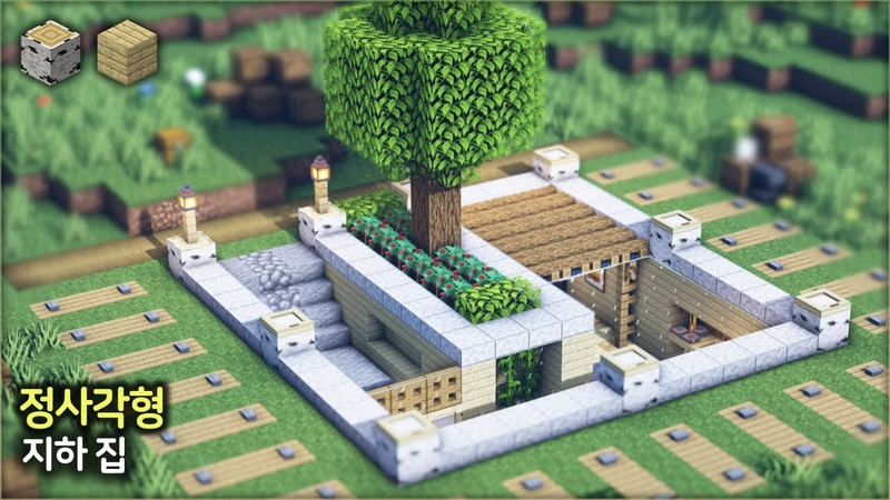 ⛏️ 마인크래프트 야생 건축 강좌 🌴 화려한 정사각형 지하집 🏡 Minecraft Square Underground Sur