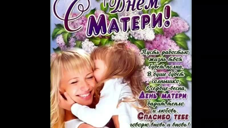 Мамы разные важны mp4