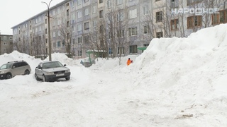 В Кировске перекроют дорогу от улицы Юбилейная до 50 лет Октября