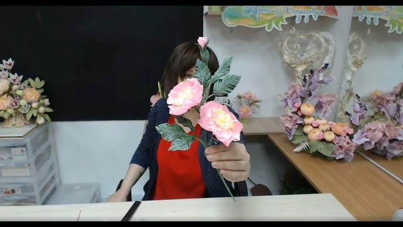Бесплатный мастер класс Дикая роза бумажная флористика Мастер Наталья Дроздова