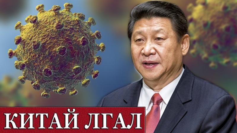 Ложь Китая В Ухане люди в защитных костюмах под покровом ночи продолжают выносить из домов
