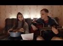 гитарникдома у Вани и Кати Осиповых - Про общагу