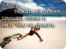 Фотоальбом Кати Олейник