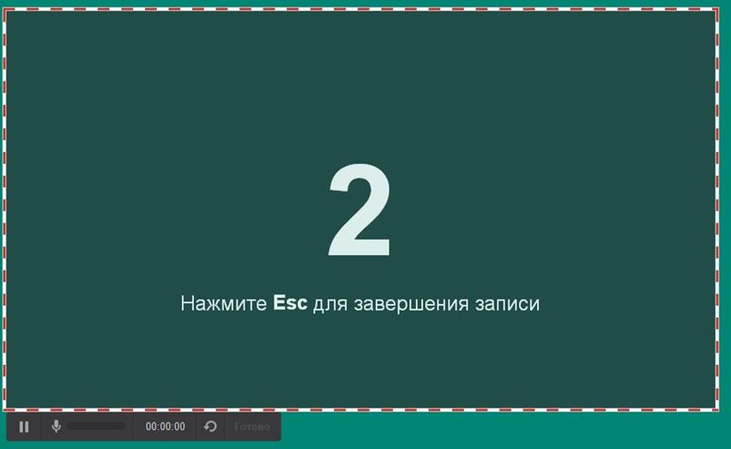 БЛОК 2, изображение №4