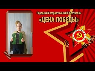 Максимов Саша, 7 лет,  детская школа искусств им. Балакирева