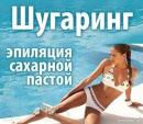 Персональный фотоальбом Вероники Базильчук