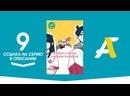 Ссылка на серию В случае с братом медицина бессильна! - 09 серия Ani ni Tsukeru Kusuri wa Nai! AniFame