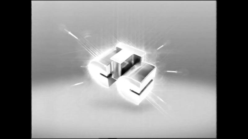 Рекламные блоки и анонсы СТС (08.03.2009)