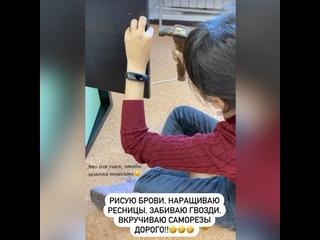 Video by Ekaterina Eryomina