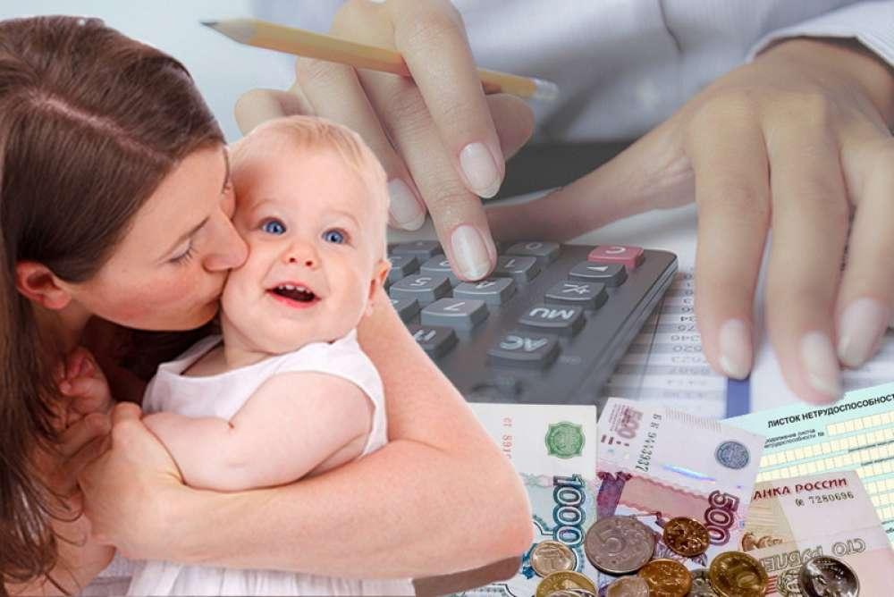 Разъяснения о назначении денежной выплаты на ребенка в возрасте от 3 до 7 лет включительно в 2021 году
