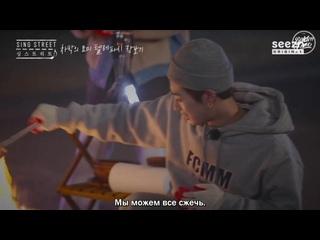 "[Golden Child] [Lovelyz] ""Sing Street"" Эпизод 5 (рус. саб)"