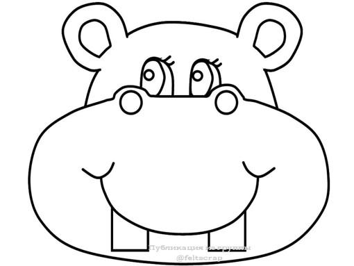 hippo face template - 770×646