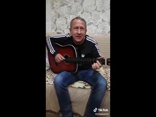 Спел колыбельную на гитаре ( спи мой Х#Й СЕМИПУДОВЫЙ БАЮШКИ БАЮ...) )))