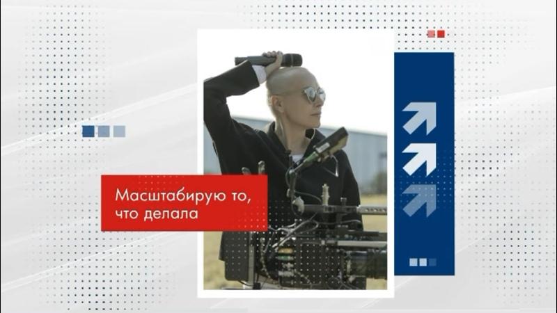 Видео от ПАРТИЯ РОСТА Мурманское отделение