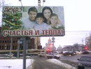 Личный фотоальбом Дмитрия Гладышева