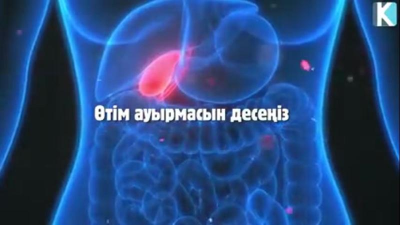 Өтім ауырмасын десеңіз көріңіз, Өттегі тастан емделу, Сіз білуіңіз Керек, Денсау_low