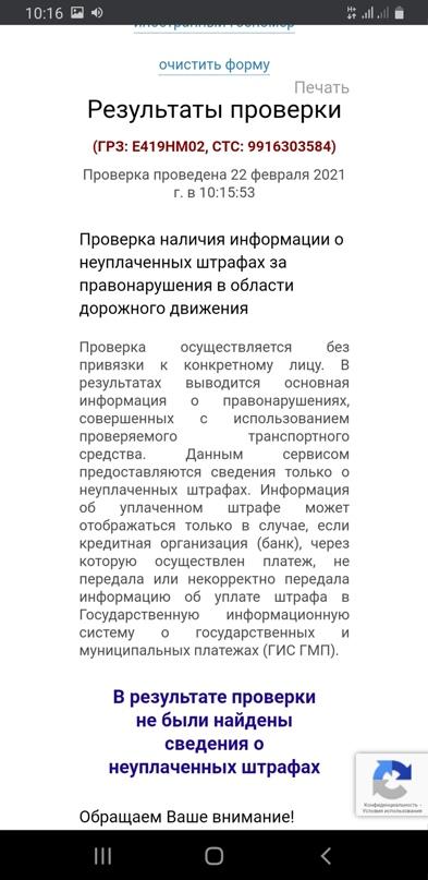 Орск.  Купить ваз 2106 5ступка, на ходу с | Объявления Орска и Новотроицка №14196