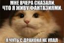 Фотоальбом Игоря Фомина