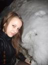 Фотоальбом Дианы Конаковой