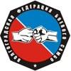 Волгоградская Федерация Боевого САМБО (РООВФБС)