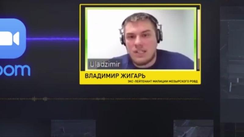 Агенты таракана пытаются расколоть единство беларусов изнутри