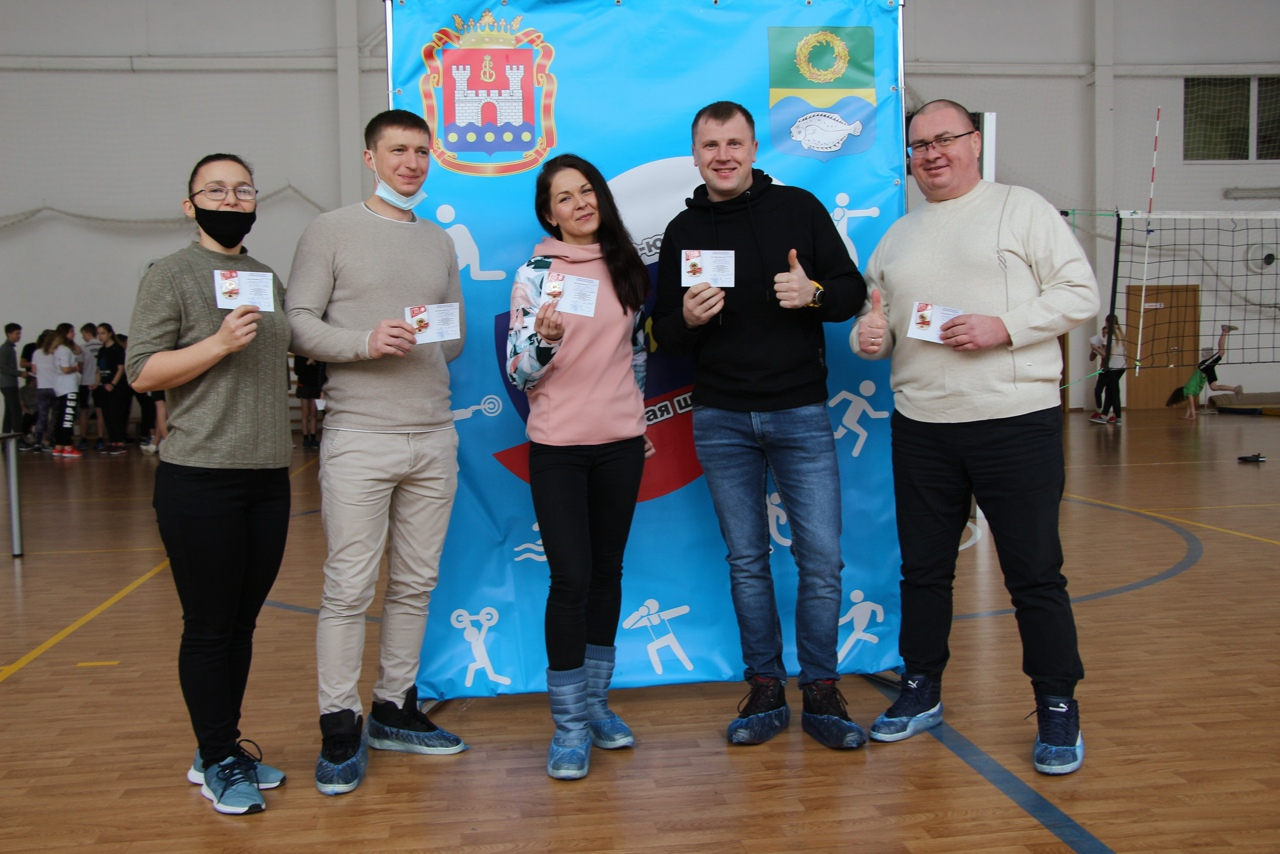 19 февраля 2021 года в Центре тестирования ГТО состоялся I этап Фестиваля Всероссийского физкультурно-спортивного комплекса «Готов к труду и обороне», посвящённый Дню Защитника отечества, среди школьников III - V ступени.