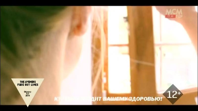 The Avener Phoebe Killdeer Fade Out Lines MCM Top