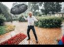 Женя и Ксюша ролик 11-07-2020