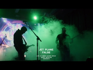 Jet Plane - False (live at Inner Outer Space, Shagi, Moscow)