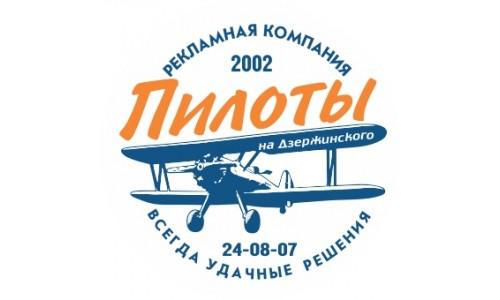 Сувенирная продукция Иркутск