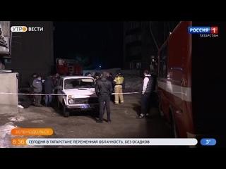 Причиной взрыва газа в многоэтажке Зеленодольска могло стать самоубийство жильца