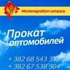 Аренда автомобилей в Черногории
