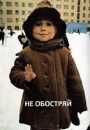 Личный фотоальбом Артура Сопельника