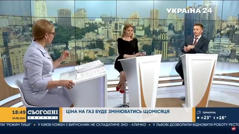 Юлія Тимошенко в ефірі телеканалу Україна 24, частина 2