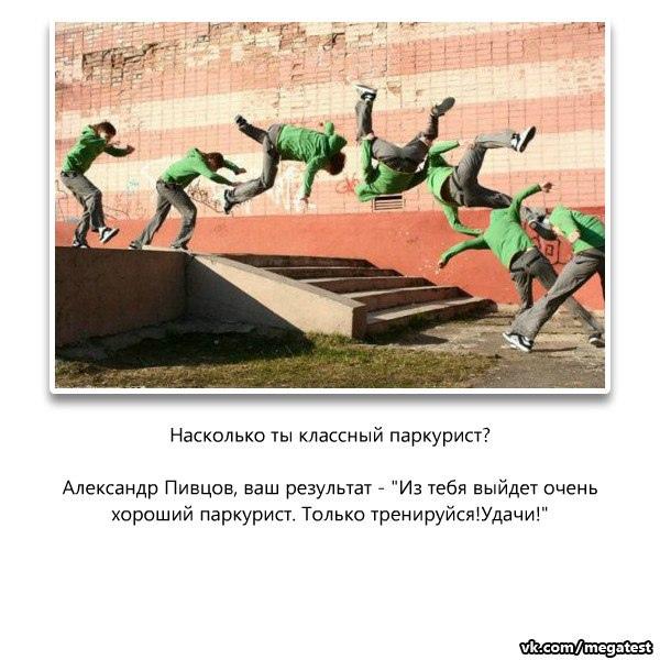 фото из альбома Александра Пивцова №3