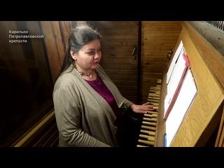 Карильон Петропавловского собора. Как отличить карильон от курантов?