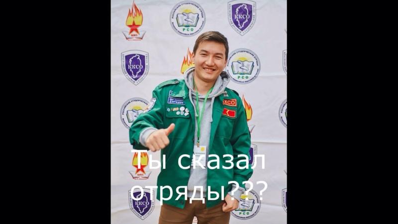 Видео от ЛСО УДАРНИК