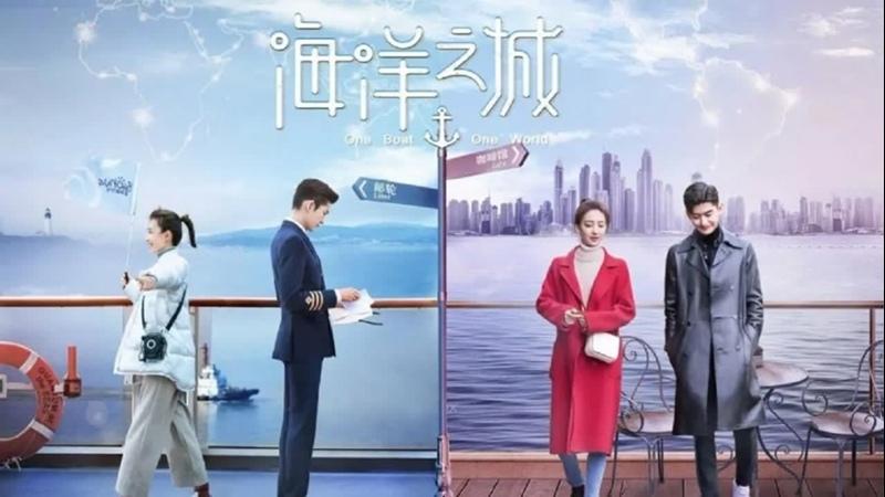 3 Один корабль один мир 9автоперевод с китайского