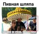 Сычев Павел | Санкт-Петербург | 40