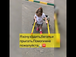 Видео от Елены Сенюты