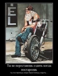 Николай Pixel фото №50