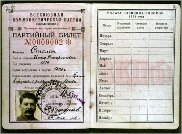 Original: https://static.kulturologia.ru/files/u8921/Stalin-04.jpg