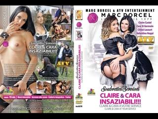 Claire Castel , Cara Saint-Germain , Chloé Lacourt et Valentina Nappi FULL HD