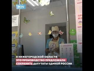 Video by Единая Россия   Томская область